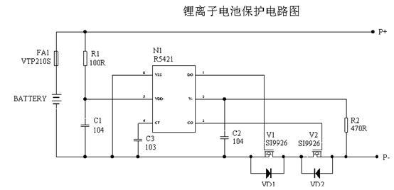 锂离子电池保护电路图