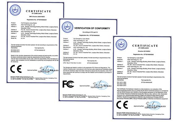 汽车应急启动电源安规证书