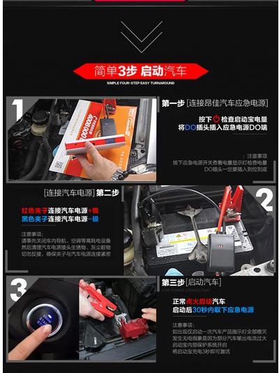 轿车应急发动电源除开发动轿车外还有什么用呢?第3张-高空作业车|斗臂车|路灯车|登高车|应急电源车-徐州车辆管理技术公司