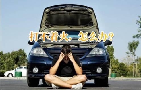 昂佳品牌应急发动电源:轿车熄火,一招致胜第1张-高空作业车|斗臂车|路灯车|登高车|应急电源车-徐州车辆管理技术公司